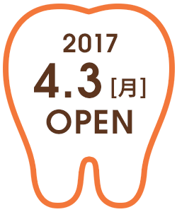 群馬県太田市の歯医者「アルス歯科クリニック」